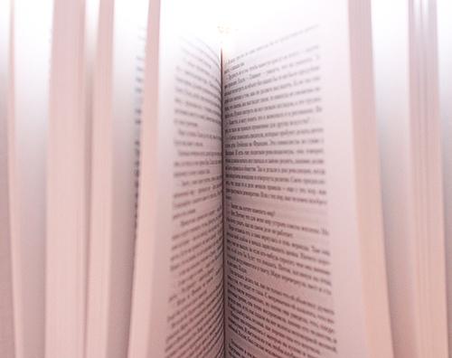 Открытая книга для вдохновения