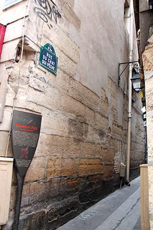 Улица Кота-который-рыбачит