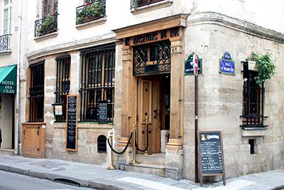 парижские улицы