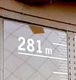 третий этаж Эйфелевой башни