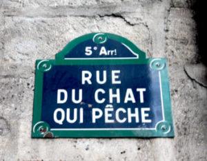 улица кота, который рыбачит